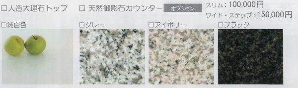 https://cdn-ak.f.st-hatena.com/images/fotolife/n/nasukusu/20190607/20190607232823.jpg