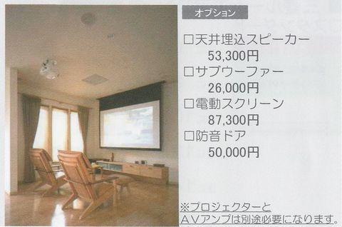 https://cdn-ak.f.st-hatena.com/images/fotolife/n/nasukusu/20190609/20190609224920.jpg