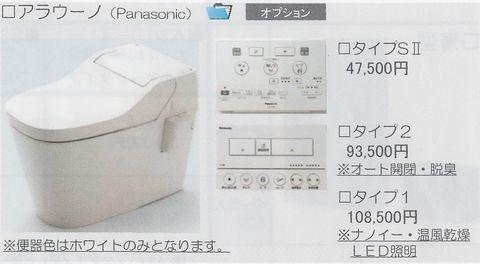 https://cdn-ak.f.st-hatena.com/images/fotolife/n/nasukusu/20190609/20190609230613.jpg