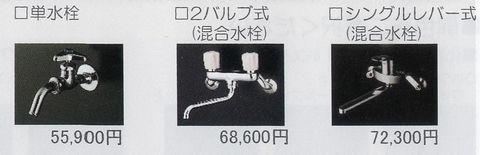 https://cdn-ak.f.st-hatena.com/images/fotolife/n/nasukusu/20190609/20190609231341.jpg