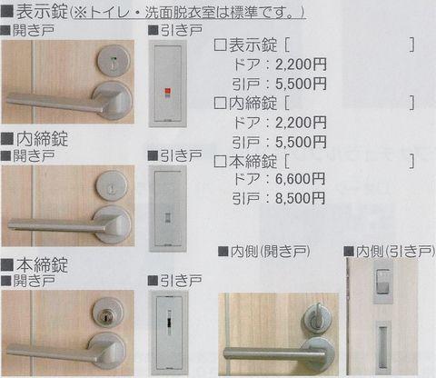 https://cdn-ak.f.st-hatena.com/images/fotolife/n/nasukusu/20190609/20190609231344.jpg