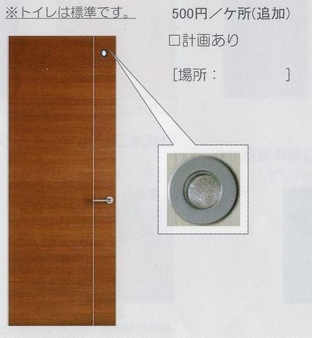 https://cdn-ak.f.st-hatena.com/images/fotolife/n/nasukusu/20190609/20190609231348.jpg
