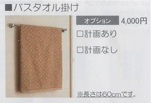 https://cdn-ak.f.st-hatena.com/images/fotolife/n/nasukusu/20190609/20190609232518.jpg