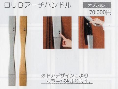 https://cdn-ak.f.st-hatena.com/images/fotolife/n/nasukusu/20190612/20190612222153.jpg