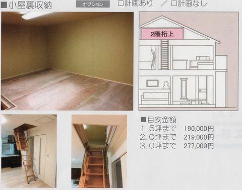 https://cdn-ak.f.st-hatena.com/images/fotolife/n/nasukusu/20190612/20190612222155.jpg