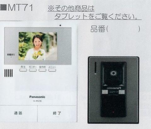 https://cdn-ak.f.st-hatena.com/images/fotolife/n/nasukusu/20190612/20190612222733.jpg