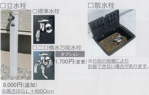 https://cdn-ak.f.st-hatena.com/images/fotolife/n/nasukusu/20190624/20190624225421.jpg