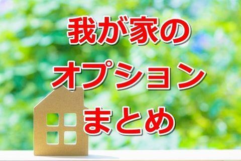 https://cdn-ak.f.st-hatena.com/images/fotolife/n/nasukusu/20190629/20190629031322.jpg