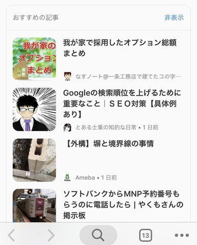 https://cdn-ak.f.st-hatena.com/images/fotolife/n/nasukusu/20190701/20190701222407.jpg