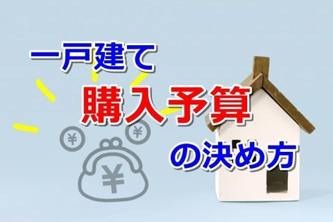 https://cdn-ak.f.st-hatena.com/images/fotolife/n/nasukusu/20190717/20190717113742.jpg