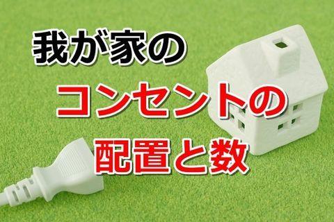 https://cdn-ak.f.st-hatena.com/images/fotolife/n/nasukusu/20190729/20190729223828.jpg
