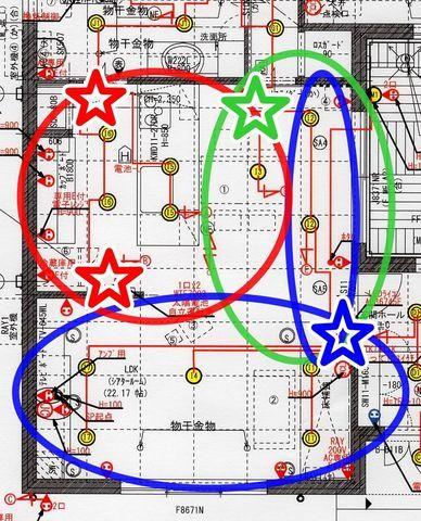 https://cdn-ak.f.st-hatena.com/images/fotolife/n/nasukusu/20190805/20190805223843.jpg