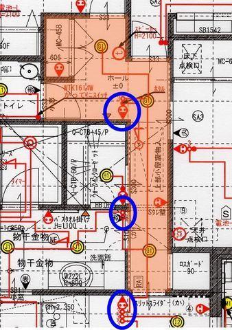 https://cdn-ak.f.st-hatena.com/images/fotolife/n/nasukusu/20190807/20190807235255.jpg