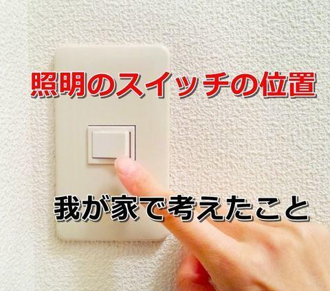 https://cdn-ak.f.st-hatena.com/images/fotolife/n/nasukusu/20190808/20190808002850.jpg