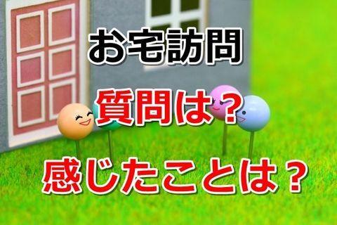 https://cdn-ak.f.st-hatena.com/images/fotolife/n/nasukusu/20190819/20190819222104.jpg