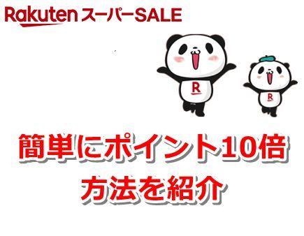 https://cdn-ak.f.st-hatena.com/images/fotolife/n/nasukusu/20191206/20191206234104.jpg