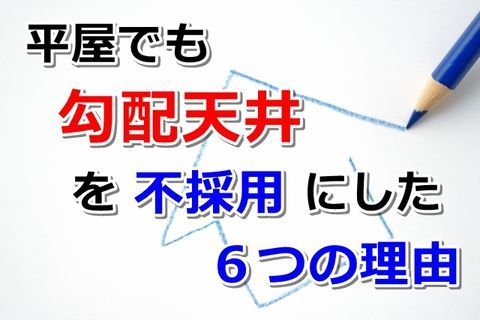 https://cdn-ak.f.st-hatena.com/images/fotolife/n/nasukusu/20191227/20191227075544.jpg