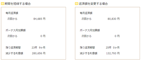 https://cdn-ak.f.st-hatena.com/images/fotolife/n/nasukusu/20191229/20191229044557.png