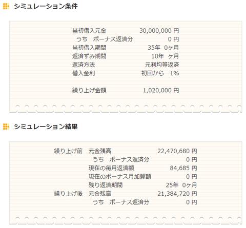 https://cdn-ak.f.st-hatena.com/images/fotolife/n/nasukusu/20191229/20191229044559.png