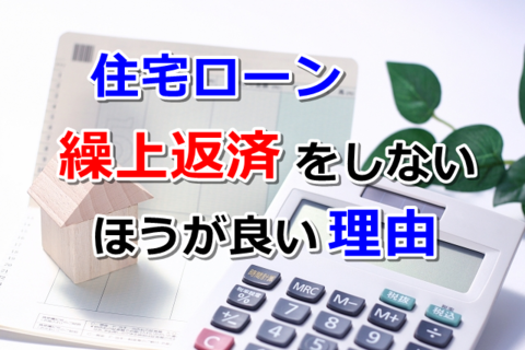 https://cdn-ak.f.st-hatena.com/images/fotolife/n/nasukusu/20191229/20191229060642.png