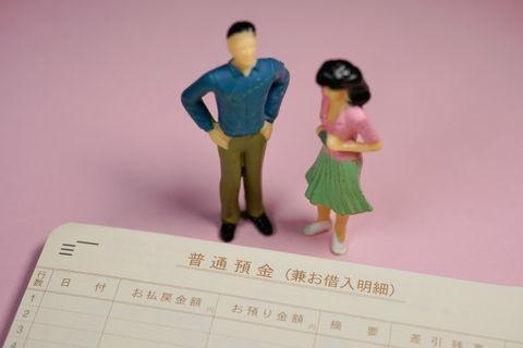 https://cdn-ak.f.st-hatena.com/images/fotolife/n/nasukusu/20191229/20191229062522.jpg