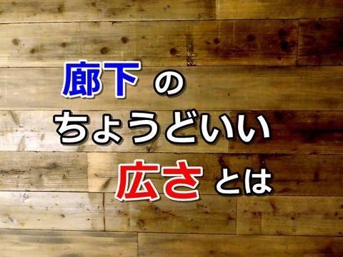 https://cdn-ak.f.st-hatena.com/images/fotolife/n/nasukusu/20200109/20200109000756.jpg