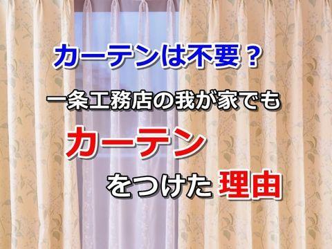 https://cdn-ak.f.st-hatena.com/images/fotolife/n/nasukusu/20200112/20200112070234.jpg