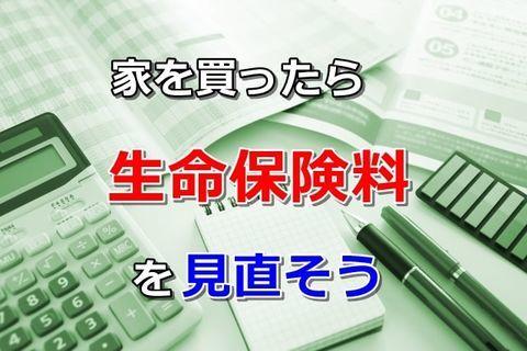 https://cdn-ak.f.st-hatena.com/images/fotolife/n/nasukusu/20200116/20200116233708.jpg