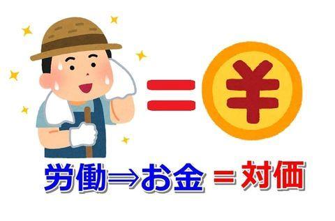 https://cdn-ak.f.st-hatena.com/images/fotolife/n/nasukusu/20200123/20200123231123.jpg