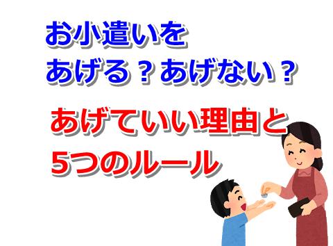 https://cdn-ak.f.st-hatena.com/images/fotolife/n/nasukusu/20200125/20200125235257.png