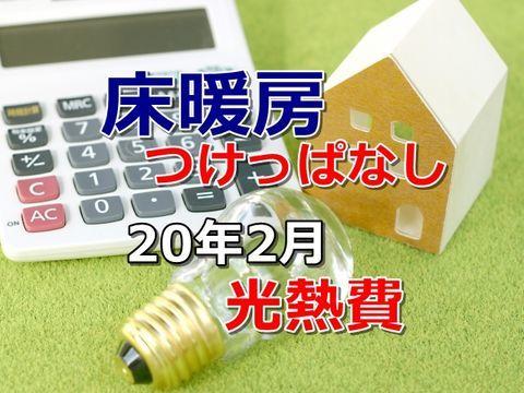 https://cdn-ak.f.st-hatena.com/images/fotolife/n/nasukusu/20200325/20200325221714.jpg