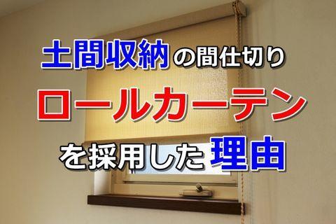 https://cdn-ak.f.st-hatena.com/images/fotolife/n/nasukusu/20200327/20200327223835.jpg