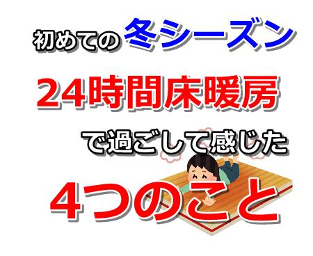 https://cdn-ak.f.st-hatena.com/images/fotolife/n/nasukusu/20200417/20200417163100.png