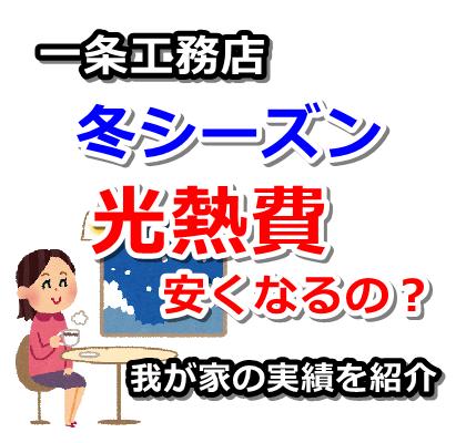 https://cdn-ak.f.st-hatena.com/images/fotolife/n/nasukusu/20200506/20200506100936.png