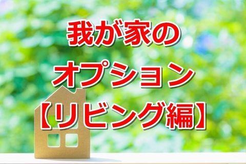 f:id:nasukusu:20200512171235j:plain