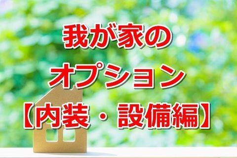 f:id:nasukusu:20200512171239j:plain
