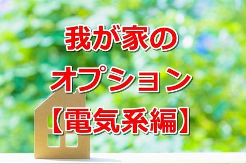 https://cdn-ak.f.st-hatena.com/images/fotolife/n/nasukusu/20200512/20200512171423.jpg