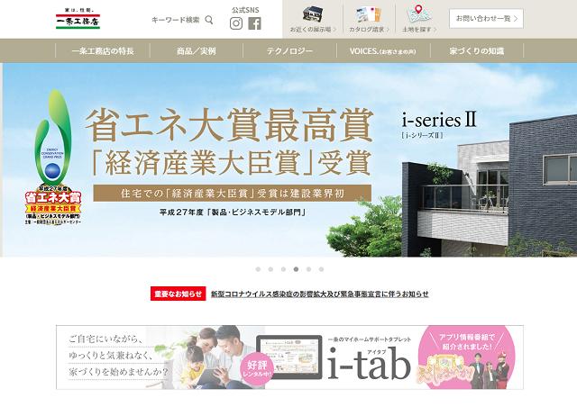 https://cdn-ak.f.st-hatena.com/images/fotolife/n/nasukusu/20200518/20200518162126.png