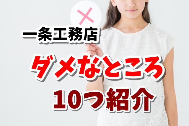 https://cdn-ak.f.st-hatena.com/images/fotolife/n/nasukusu/20200518/20200518165712.png