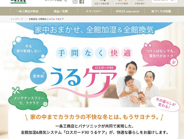 https://cdn-ak.f.st-hatena.com/images/fotolife/n/nasukusu/20200518/20200518171100.png