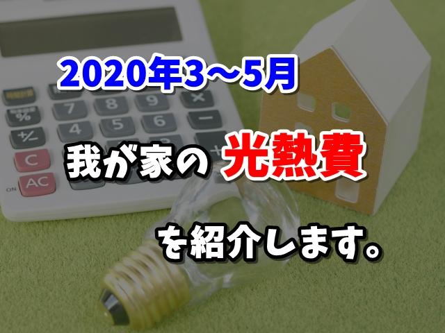 https://cdn-ak.f.st-hatena.com/images/fotolife/n/nasukusu/20200720/20200720172845.png