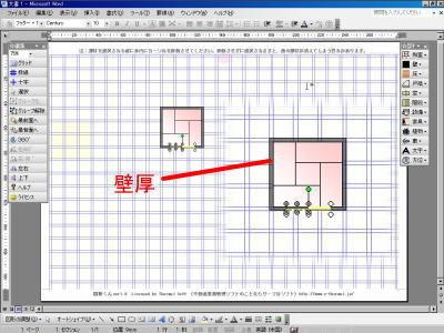 https://cdn-ak.f.st-hatena.com/images/fotolife/n/nasukusu/20200821/20200821225052.jpg