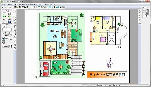 https://cdn-ak.f.st-hatena.com/images/fotolife/n/nasukusu/20200825/20200825161545.jpg