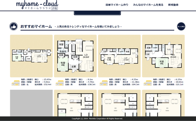 https://cdn-ak.f.st-hatena.com/images/fotolife/n/nasukusu/20200825/20200825164829.png
