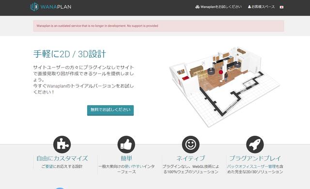 https://cdn-ak.f.st-hatena.com/images/fotolife/n/nasukusu/20200825/20200825171746.png