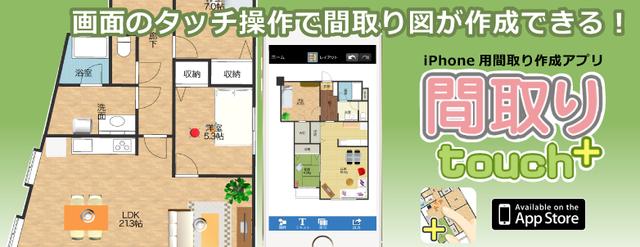 https://cdn-ak.f.st-hatena.com/images/fotolife/n/nasukusu/20200825/20200825172942.png