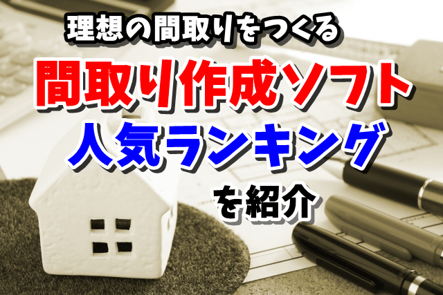https://cdn-ak.f.st-hatena.com/images/fotolife/n/nasukusu/20200826/20200826211012.png