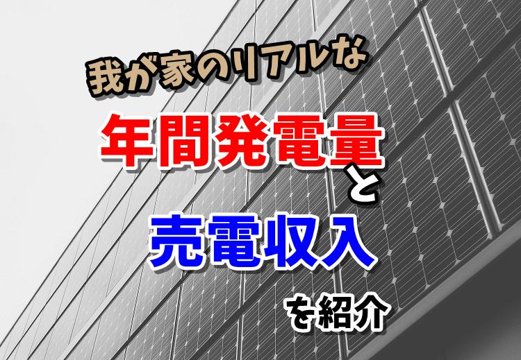 https://cdn-ak.f.st-hatena.com/images/fotolife/n/nasukusu/20200831/20200831175238.png