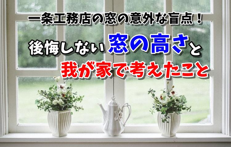 https://cdn-ak.f.st-hatena.com/images/fotolife/n/nasukusu/20200904/20200904143952.png