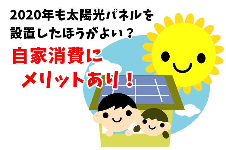 https://cdn-ak.f.st-hatena.com/images/fotolife/n/nasukusu/20200904/20200904145948.png